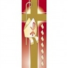 Confirmation Holy Ghost Banner 1.2m x 0.5m (SMALL NO 4)