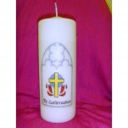 6x2.375inch Confirmation Pillar Candle (20)
