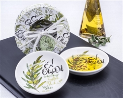 Olive Oil Dipping Dishes Wedding Party Gift