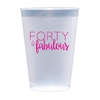 Personalized 12 oz. shatterproof frosted cups for wedding or party | affordable favor