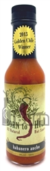 Born To Hula Habanero Ancho Hot Sauce