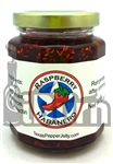 Texas Pepper Jelly Raspberry Habanero