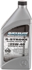 4 Stroke Synthetic Marine Engine Oil 25 - 40 Quart