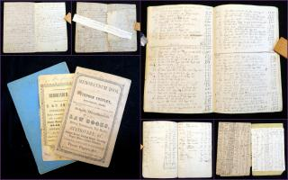 Lewis Wetherbee A Collection of Three Farming Ledgers belong to Lewis Wetherbee of Ashby, MA. .Ashby, MA.1846-1873