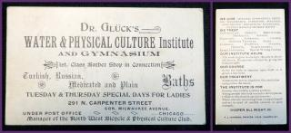 Promotional Card for Dr. Gluck's Water & Physical Culture Institute and Gymnasium. Dr. Gluck's Water & Physical Culture Institute and Gymnasium.Chicago, IL.[1920s]