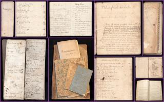 A Collection of Ledgers Relating to Warren D. Rowley's Merchant Business Personal Financial Accounts