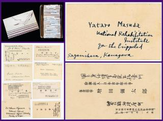 A collection of over 600 business and calling cards from Japanese  Educators involved in post WWII educational reform  collected by an American woman. ..1940s-1951