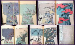 Japanese Book with 58 Different Wood Block Plates of Kimonos with Colorful Patterns and Designs from Nature c1880. ..