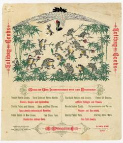 Color Japonesque Advertising Broadside - Heron & Toads Holiday Goods . A. Stowell & Co..Boston.[1870s]