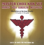 Arhatic Kundalini Meditation CD 1.5/2.5 Cycles