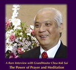 DVD: The Power of Prayer and Meditation