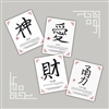 Calligraphy Art Set of 4