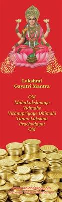 Lakshmi Gayatri Mantra Bookmark