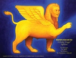 Arhatic Yoga Sphinx