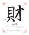Calligraphy Art: Wealth