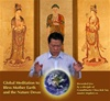 DVD: Global Meditation to Bless Mother Earth and the Nature Devas