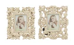Sesame Photo Frame Set/2