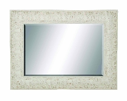 Ahad Shabby White Beveled Wall Mirror