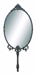 Mikail Carved Wall Mirror