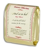 Esoterica Pipe Tobacco - And So To Bed - 8oz.