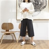 Charcoal Knit Pants Set