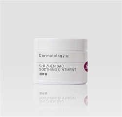 Shi Zhen Gao Soothing Ointment- Dermatology M- PRTONLY
