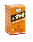 204 Wei Te Ling - Cuttlefish Bone & Cordydalis Supplement (120 tablets)