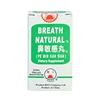 Breath Natural - Pe Min Kan Wan