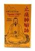 Taoist Oil - Herbal Analgesic Formula