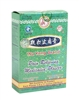 Wu Yang Brand Pain Relieving Medicated Plaster (Box)