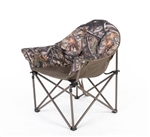 52285 Camouflage Bucket Chair
