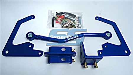 Super Steer W20/W22/W24 Rear Trac Bar