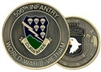 506 Infantry Regiment (506th) Challenge Coin