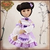 Ruby Red Galleria Girls Of The Orient - Violet Outfit KC0012A