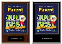 2019 Deluxe HV Parent Family Adventure Plaque