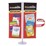 Flex Double Banner Display