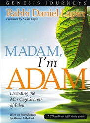 Madam I'm Adam - Rabbi Daniel Lapin (CD)