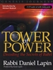 Tower of Power - Rabbi Daniel Lapin (CD)