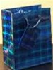 Medium Gift Bags HOLOGRAM BLUE 9in x 7in x  3 1/2in, Price Per DOZEN