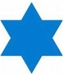 5in Die-cut 6 Point Star