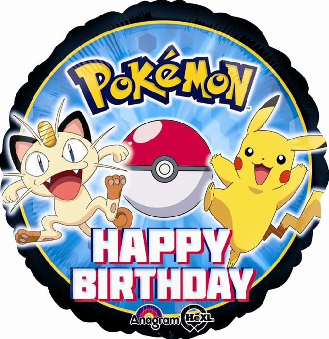 18 Inch Pokemon Birthday Balloon