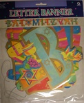 8.5ft x 7in Bat Mitzvah Banner