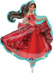 14 inch Disney Elena of Avalor Foil Balloon