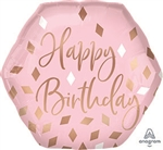 Blush Birthday Foil Balloon