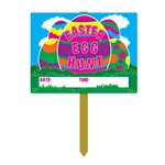 12 inch x 22 inch Easter Egg Hunt Yard Sign