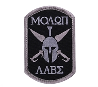 Rothco Black Molon Labe Spartan Morale Patch 1889