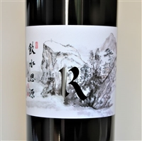 750ml bottle of 2017 Realm Cellars Beckstoffer Dr. Crane Cabernet Sauvignon from the St. Helena AVA of Napa Valley California