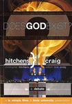 Does God Exist?: A Debate