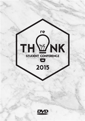 reTHINK Apologetics Student Conference 2015 DVD