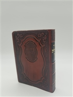 Siddur Tehillat Hashem with Tehillim Antique Leather -Brown